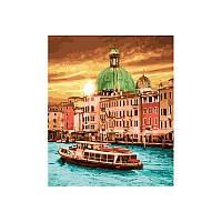 Картина по номерам Яркий закат Венеции 40х50 см