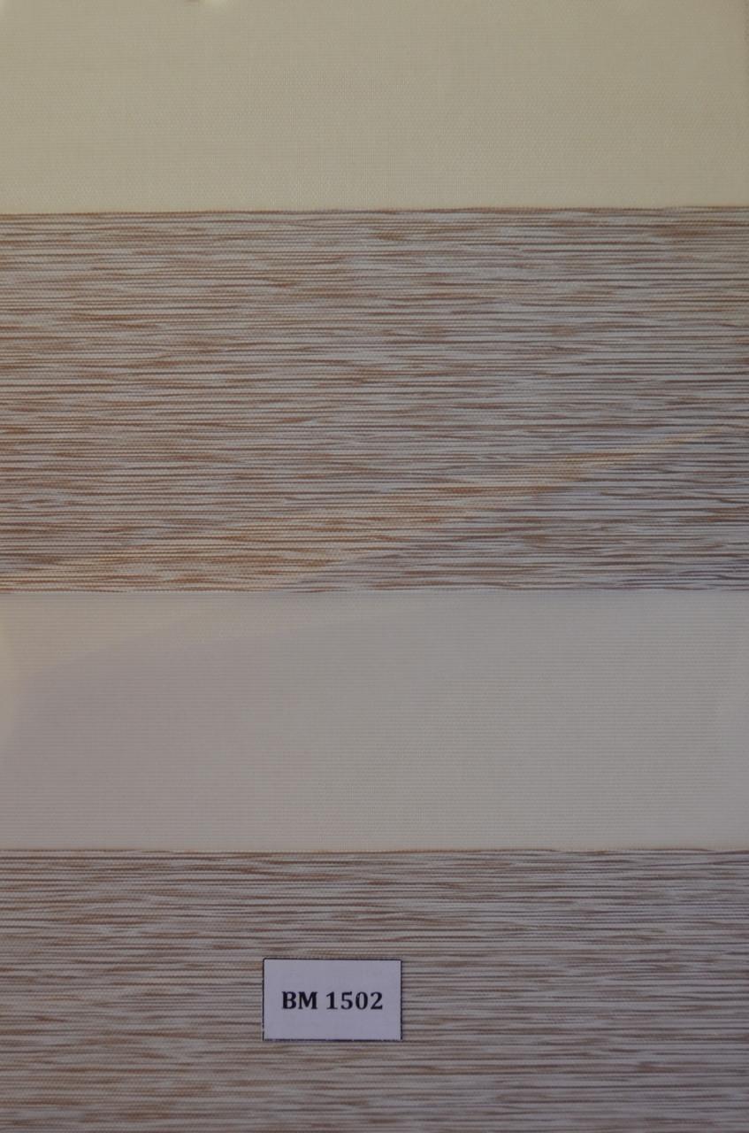 Рулонные шторы день-ночь коричневые ВМ-1502