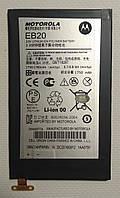 Аккумулятор EB20 для Motorola Droid Razr XT910, XT912, XT885, XT889, MB866, ... (1750mA)