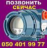 МЕТРАН-100