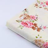 """Сатин ткань """"Большие пурпурные и коричневые розы на кремовом"""" №1469с, фото 5"""