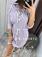 Женское модное платье  БХ371, фото 1
