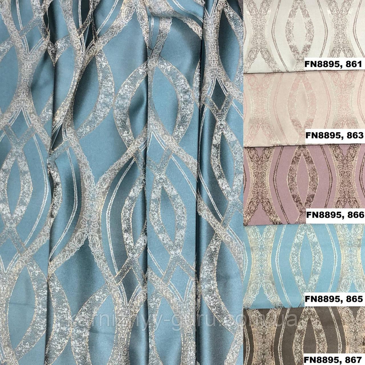 Ткань для  штор портьерная, Коллекция 1, 8895.