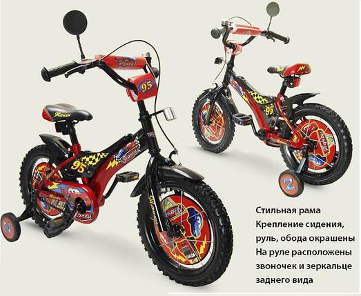"Велосипед детский  ""Тачки"" 16"" 141602, фото 2"