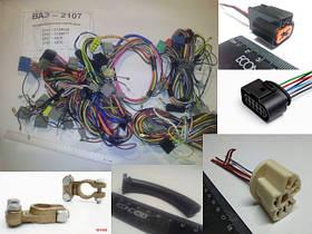Проводка, провода, клеммы и разъемы