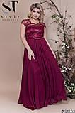 Женское нарядное платье в пол Вышивка на сетке и шифон Размер 48 50 52 В наличии 7 цветов, фото 2