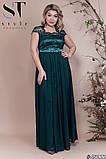 Женское нарядное платье в пол Вышивка на сетке и шифон Размер 48 50 52 В наличии 7 цветов, фото 3