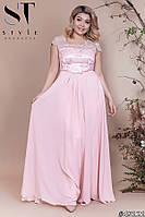 Женское нарядное платье в пол Вышивка на сетке и шифон Размер 48 50 52 В наличии 7 цветов, фото 1