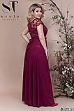 Женское нарядное платье в пол Вышивка на сетке и шифон Размер 48 50 52 В наличии 7 цветов, фото 4