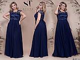 Женское нарядное платье в пол Вышивка на сетке и шифон Размер 48 50 52 В наличии 7 цветов, фото 5
