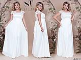 Женское нарядное платье в пол Вышивка на сетке и шифон Размер 48 50 52 В наличии 7 цветов, фото 6