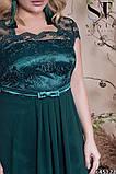 Женское нарядное платье в пол Вышивка на сетке и шифон Размер 48 50 52 В наличии 7 цветов, фото 8
