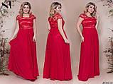 Женское нарядное платье в пол Вышивка на сетке и шифон Размер 48 50 52 В наличии 7 цветов, фото 7