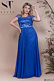 Женское нарядное платье в пол Вышивка на сетке и шифон Размер 48 50 52 В наличии 7 цветов, фото 9