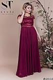 Женское нарядное платье в пол Вышивка на сетке и шифон Размер 48 50 52 В наличии 7 цветов, фото 10