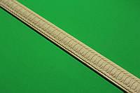 Код М1. Деревянный резной декор для мебели. Молдинги, погонаж, багет