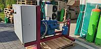 Холодильный агрегат (б/у)