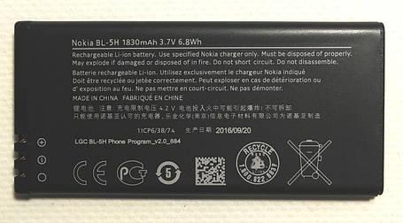 Акумулятор BL-5H для Nokia 630 Lumia 635/636/638 (1830mAh), фото 2