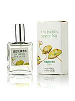 Унисекс мини-парфюм Hermes Un Jardin sur le Nil 35мл