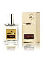 Унисекс мини-парфюм Montale Intense Cafe 35мл