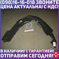 ⭐⭐⭐⭐⭐ Подкрылок передний  левый HYUN ELANTRA 06-10 (пр-во TEMPEST)
