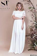Женское вечернее платье в пол Вышивка на сетке и шелк Размер 48 50 52 В наличии 9 цветов