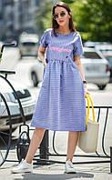 Женское платье «Челси» котон