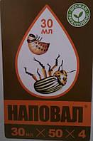 Инсектицид Наповал, 30 мл, (флакон)