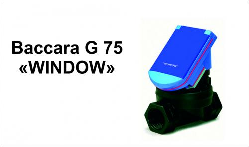 """Клапан с автономным  контроллером BACCARA Window 1""""   ВР"""