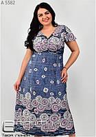 Женское платье длиное большого размера под заказ ( от 3 до 7 дней)50.52.54.56.58.60.62.64.66 р