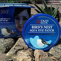 Гидрогелевые патчи для кожи вокруг глаз SNP Bird`s Nest Aqua Eye Patch, фото 1