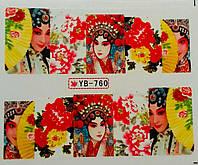 Слайд для дизайна ногтей YD-760
