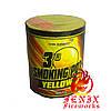 ЦВЕТНОЙ ДЫМ ПРОФЕССИОНАЛЬНЫЙ 5 ЦВЕТОВ Smoke Pot 60секунд MA0510/MIX, фото 5