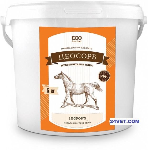 ЦЕОСОРБ МУЛЬТИВИТАМИН ПЛЮС, минерально-витаминный комплекс для лошадей и собак, 5 кг