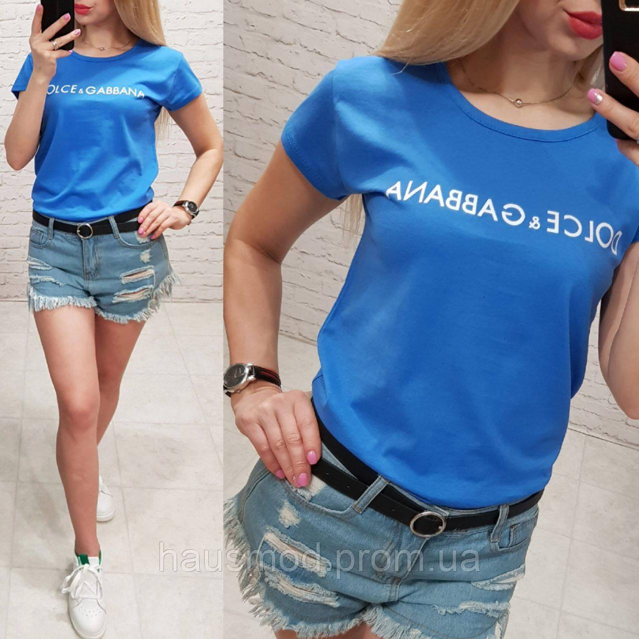 Женская футболка летняя качество реплика копия Dolce Gabbana турция 100% катонцвет голубой