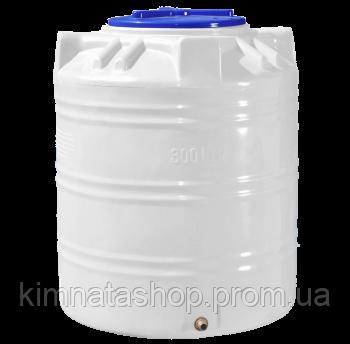 Емкость 300 литров вертикальная
