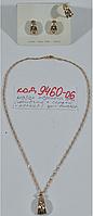 Цепочка серьги и кольцо уп=1набор (от300грн) -весь товар подробнее на сайте  ideal-tex.com