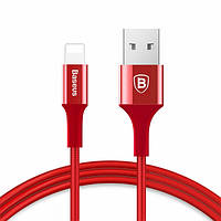 Кабель USB Baseus Shining Cable with Jet metal 1M Red