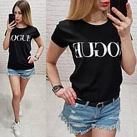 Женская футболка летняя качество реплика копия Vogue турция 100% катон цвет черный