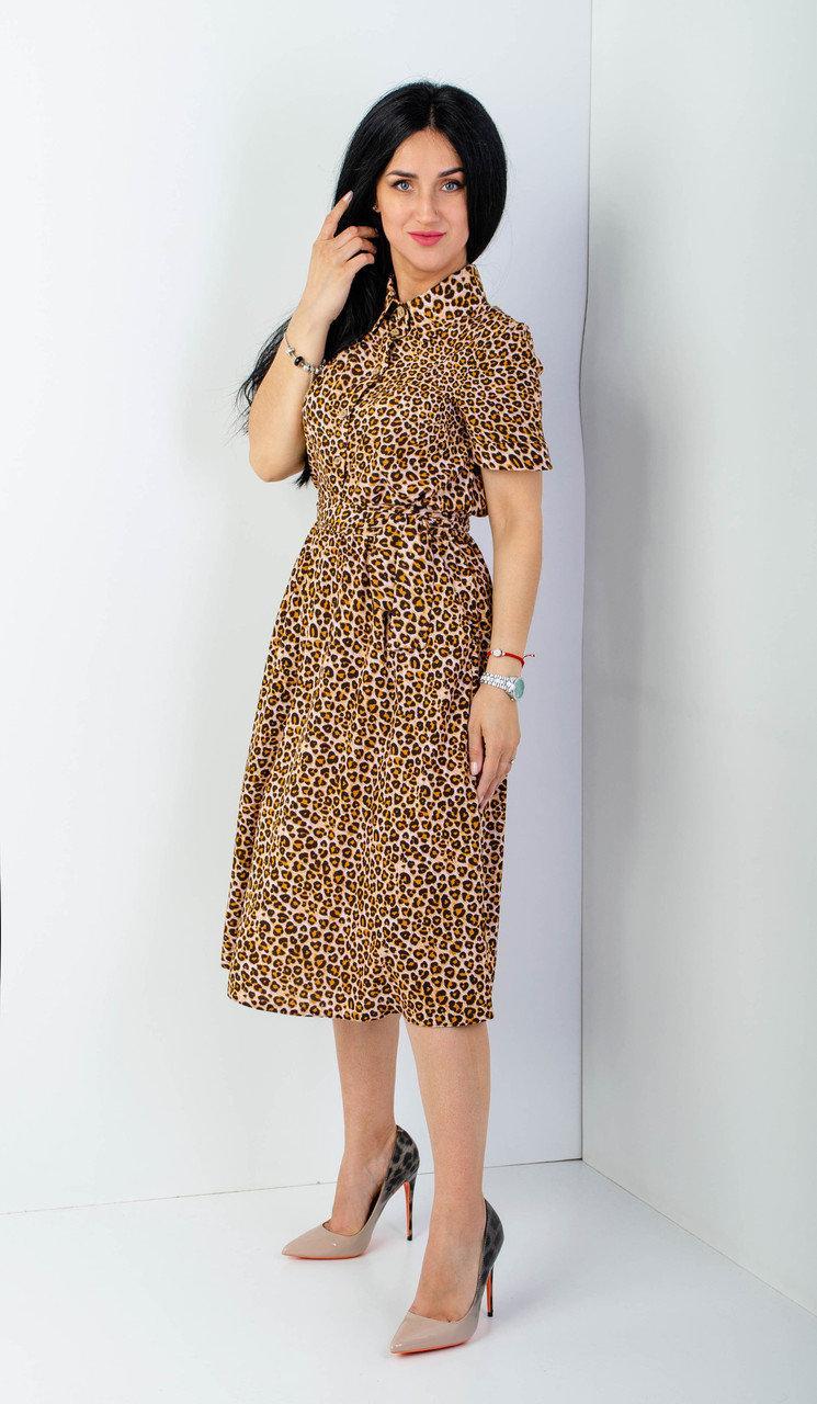 """Модное платье """"Томирис"""" размеры 42,44,46,48"""
