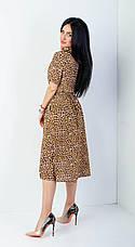 """Модное платье """"Томирис"""" размеры 42,44,46,48, фото 3"""