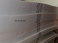 Поролон 100 мм в листах 1м*2м