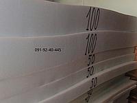 Поролон 100(95) мм в листах 1м*2м мебельный