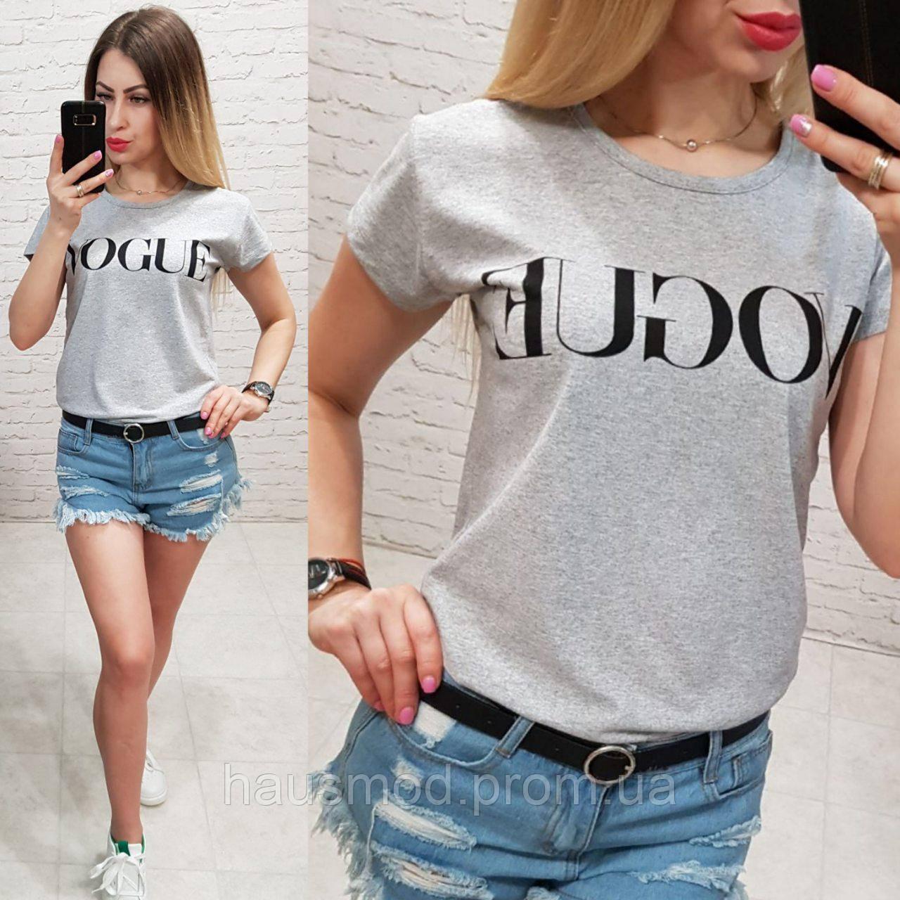 Женская футболка летняя качество реплика копия Vogue турция 100% катон цвет серый