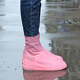 Многоразовые бахилы на обувь - защита обуви от дождя, фото 5