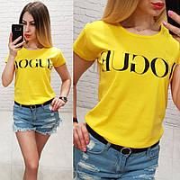 Женская футболка летняя качество реплика копия Vogue турция 100% катон цвет желтый, фото 1