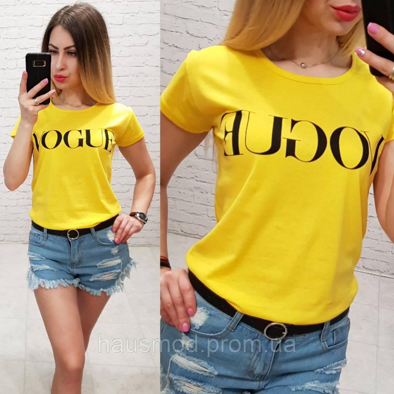 Женская футболка летняя качество реплика копия Vogue турция 100% катон цвет желтый