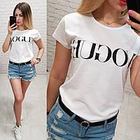 Женская футболка летняя качество реплика копия Vogue турция 100% катон цвет белый, фото 1