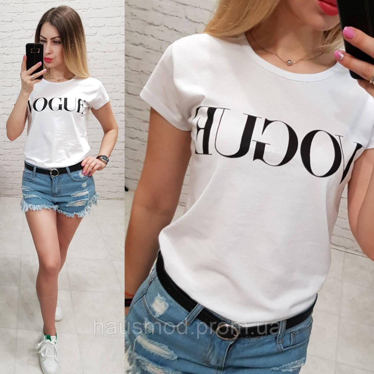 Женская футболка летняя качество реплика копия Vogue турция 100% катон цвет белый