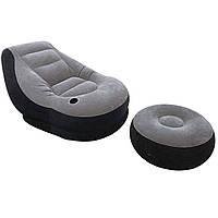 Надувное кресло Intex 68564 пуфик в комплекте